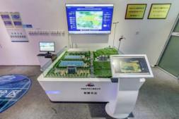 恒达平台登录_20.9亿元!贵州航天智慧农业有限公司中标国内最大单笔蔬菜设施农业项目