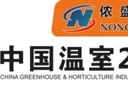 恒达注册平台_【中国温室2019】年会揭秘一:您将和这些国际大咖们一起开会!