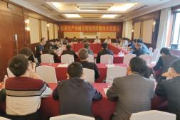 恒达娱乐_全国蔬菜生产机械化技术试验示范工作经验交流会在上海召开