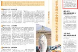 恒达娱乐_李天来委员(中国工程院院士、沈阳农业大学教授):久久为功 夯实创新人才根基