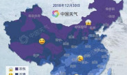 恒达公测_昆明成功入冬开启强降温模式,鲜花行业注意防范!