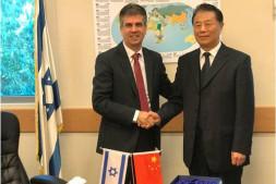 恒达注册登录_水利部部长鄂竟平访问以色列