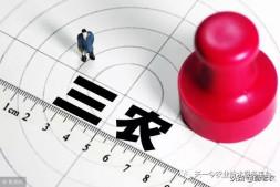 恒达登录_关于中国有机农业发展的三点判断