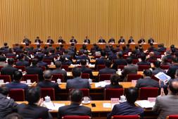 恒达开户测速_全国农业农村厅局长会议在京召开