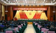 """恒达平台_平谷建农业科技创新示范区,打造北京农业""""中关村"""""""