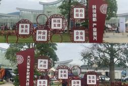 恒达娱待遇_第十七届广东种博会将于12月11日开展 小编带你感受现代农业的高精尖