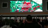 """恒达注册登录_""""2018荷兰大型温室装备技术应用研讨会""""在鄢陵举办 荷兰骑士集团新品发布会同期举办"""