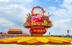 恒达注册账号_2018年国庆天安门广场花卉布置方案确定