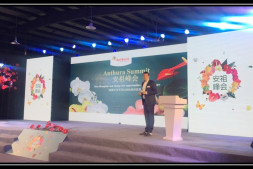 恒达登录地址_安祖峰会今日在春城召开 计划将昆明建成亚洲供苗基地