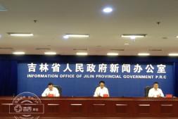 恒达注册账号_吉林省设施园艺产业发展扶持政策亮点纷呈