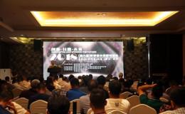 恒达平台_2018(第六届)秋季苗木供需对接会在金华成功举行