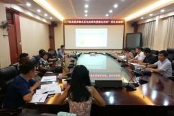 恒达招商_农业废弃物无害化处理与资源化利用项目启动