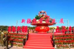 恒达娱乐_新疆农业博览园智慧农业科技展馆亮相