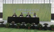 恒达娱乐_平湖:首创农业经济开发区 打造乡村振兴新典型