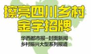 恒达注册平台_西昌花卉产业园 一年卖出2430万盆鲜花收入3.2亿元