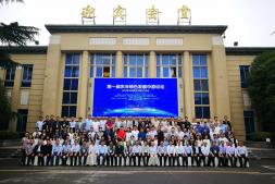 恒达平台_张福锁院士携手国内顶级专家团共商农业绿色发展落地之路