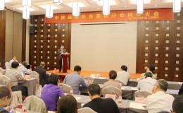 恒达公测_中国蔬菜协会基质分会正式成立