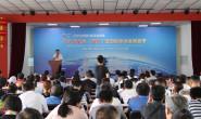 恒达娱乐_第八届北京国际都市农业科技节圆满落幕