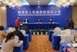 恒达注册登录_农业大省湖南今年将建10大设施农业示范基地