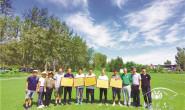 恒达登录地址_草坪生产者联盟举行会员授牌仪式