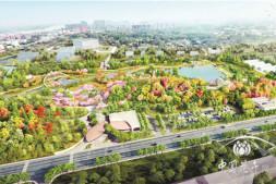 恒达登录_游赏面积扩大50%!上海植物园改扩建项目获批