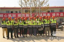 """恒达代理平台_从""""拓荒者""""到""""领跑者"""" 上海园林绿化建设有限公司青岛分公司成立十周年发展纪实"""