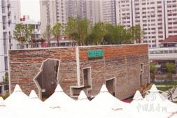 恒达注册平台_城市建筑绿化让生活更美好