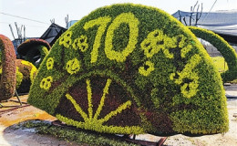 恒达开户测速_9月1日起400万盆鲜花将扮靓银川街头