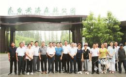 恒达公测_江苏省企业联合会花木园林行业促进会: 总结成绩找差距研讨举措再发力
