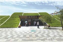 恒达代理平台_适合大面积推广的轻型屋顶绿化 以世园会国际竹藤组织园为例