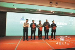 恒达平台_2019白蜡、国槐产业发展论坛在惠民举办