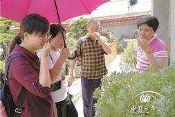 恒达招商_长三角大数据中心举办写作培训活动