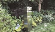 恒达信誉吗_一台灭蚊机解决花园赏景困扰