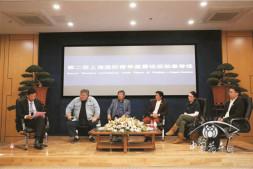 恒达开户测速_第二届上海国际青年盆景论坛如皋专场举行 国际青年盆景专家研讨盆景产业发展