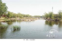 恒达娱乐_多功能森林式滨水带状公园 记山东青岛南辛安河景观工程(景观绿化)二标段