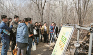 恒达娱乐_北京生物多样性恢复再升级