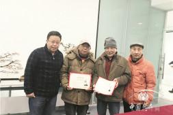 恒达注册登录_北京市盆景艺术研究会召开年会