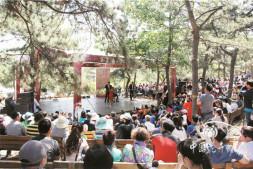 恒达注册登录_北京今年将新增城市公园31个