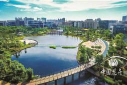 恒达娱待遇_今年投资五大重点三个与生态建设相关