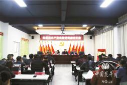 恒达注册平台_如皋花木产业化联合体成立