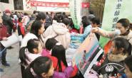 恒达公测_北京加强生物多样性恢复